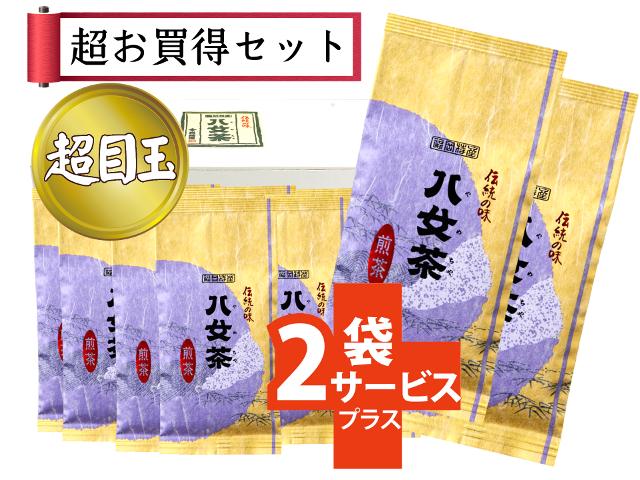 【L・タ】煎茶・松 10+2袋