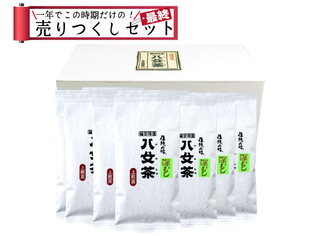 【T-3・ト】マイルド深むし上煎茶 10袋