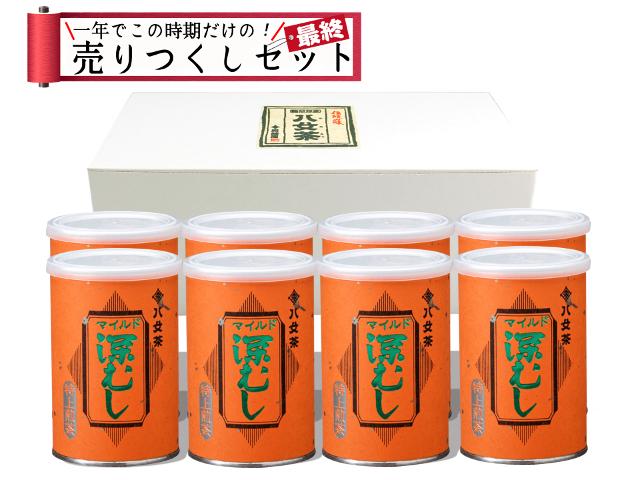 【T-6・フ】マイルド深むし特上煎茶 8缶