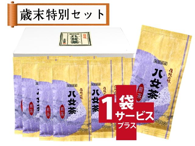 【T-9・タ】煎茶・松 10+1袋