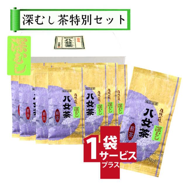 【T-16・ネ】深むし・松 10+1袋