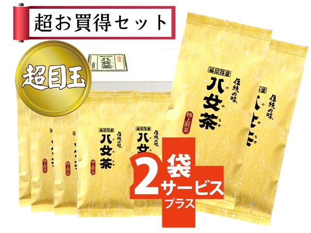 【T-24・ニ】特上煎茶 10+2袋