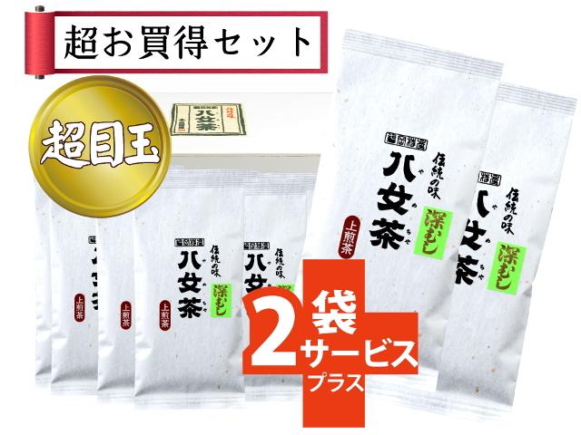 【T-26・ト】マイルド深むし上煎茶 10+2袋