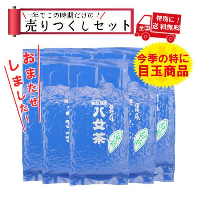 【T-33・オ】白折ゴールド 10袋