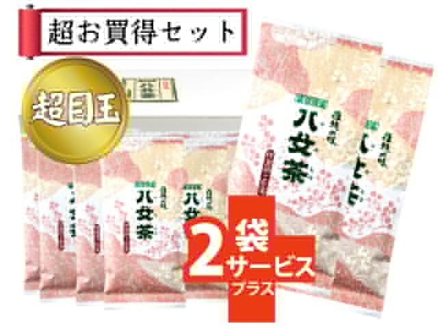 【T-51・サ】特選特上煎茶 10+2袋