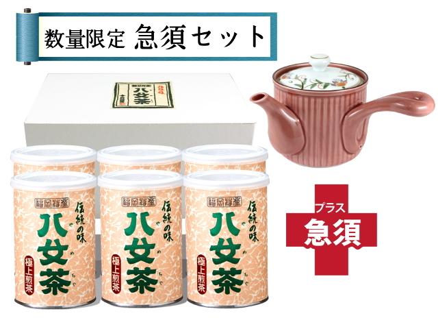 【T-90・ホ】極上煎茶 6缶+急須