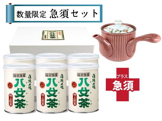 【T-92・ニ】特上煎茶 6缶+急須