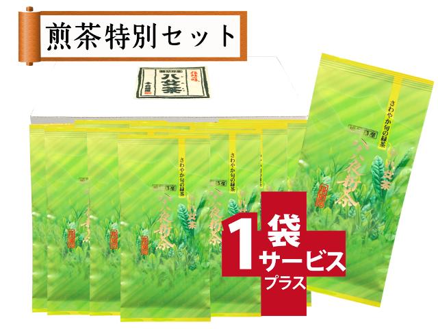 【T-170・ア】八十八夜新茶 10+1袋