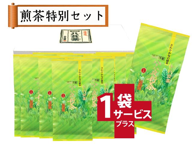 【T-171・キ】特選八十八夜新茶 10+1袋