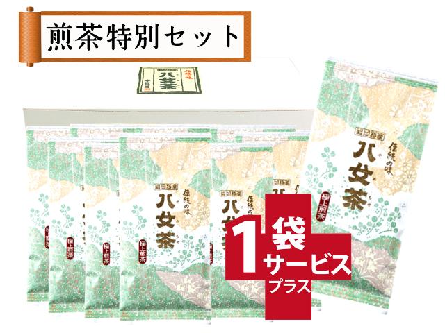 【T-172・ホ】極上煎茶 10+1袋