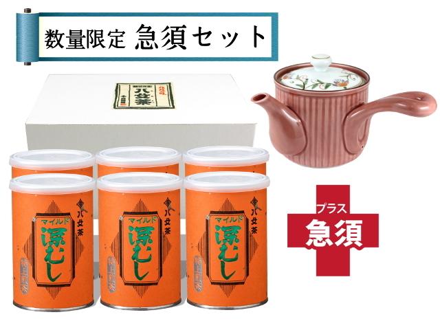 【T-185・フ】マイルド深むし特上煎茶 6缶+急須