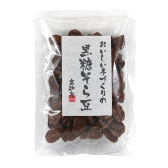 【Z-356】黒糖そら豆 100g