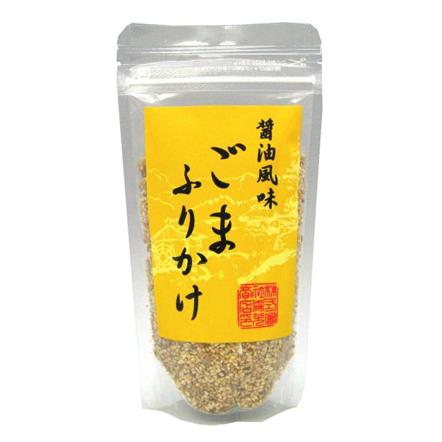 【Z-360】醤油風味ごまふりかけ 100g
