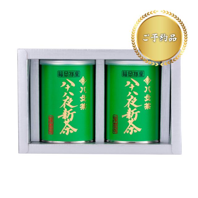 【G-103・ア】八十八夜新茶2缶