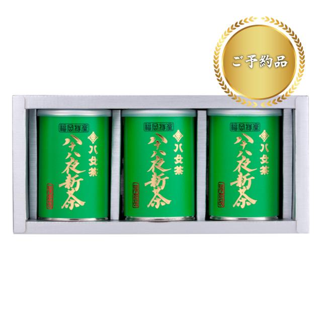 【G-104・ア】八十八夜新茶3缶
