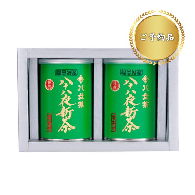 【G-107・キ】特選八十八夜新茶2缶