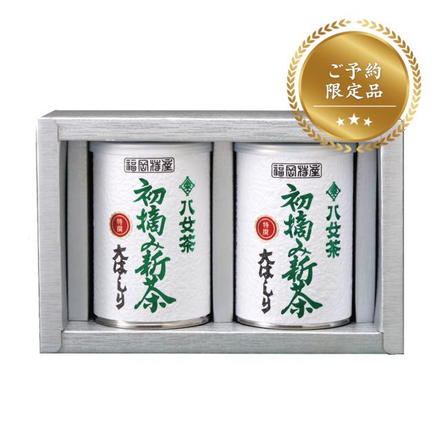 【G-19】特選大はしり2缶