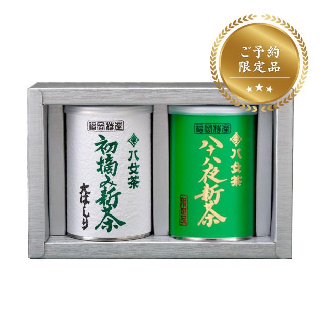 【G-21】大はしり ・八十八夜新茶2缶