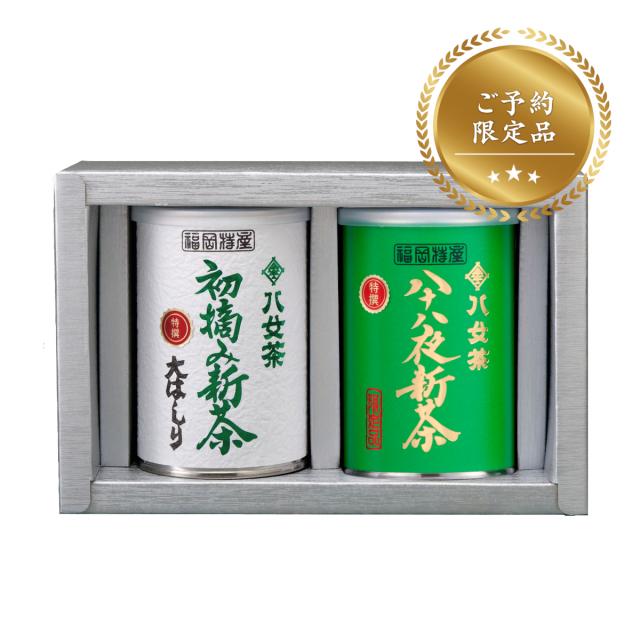 【G-22】特選大はしり・特選八十八夜新茶 2缶