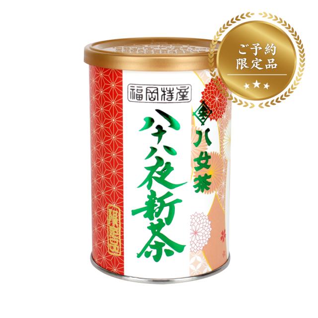 【78】プレミアム限定品・八十八夜新茶