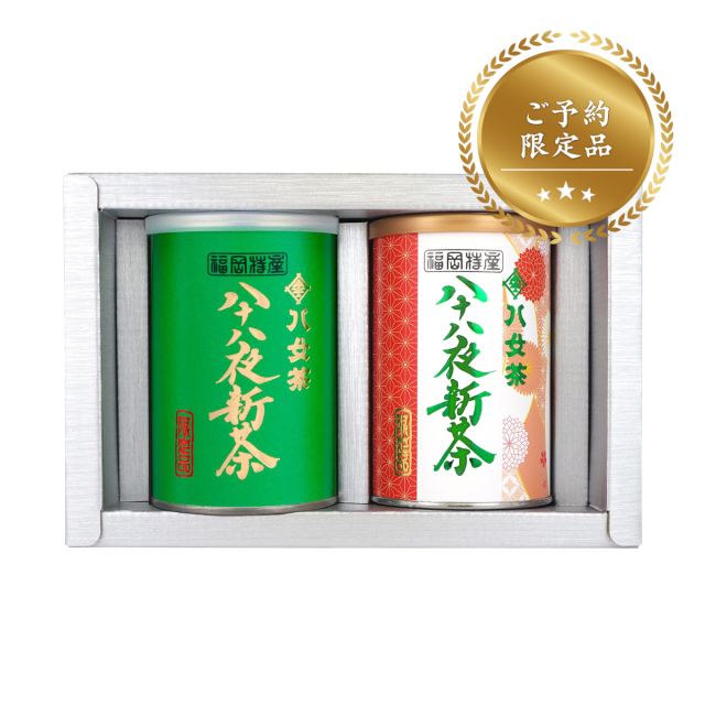 【G-801】 八十八夜新茶 ・プレミアム限定品2缶