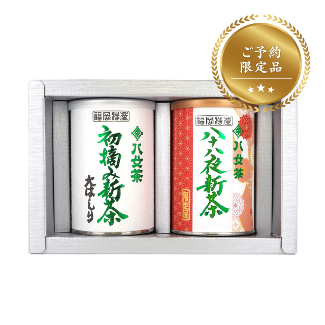 【G-802】 大はしり ・プレミアム限定品2缶