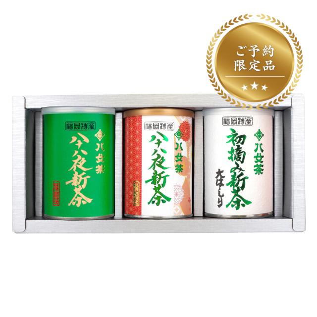 【G-803】 八十八夜新茶 ・プレミアム限定品 ・大はしり3缶