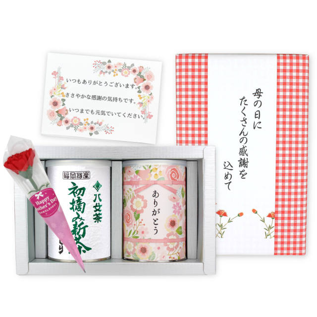 【G-996】初摘み新茶・大はしり◇限定品・八十八夜新茶(母の日限定茶缶) 100g×2缶 母の日特別ギフトセット