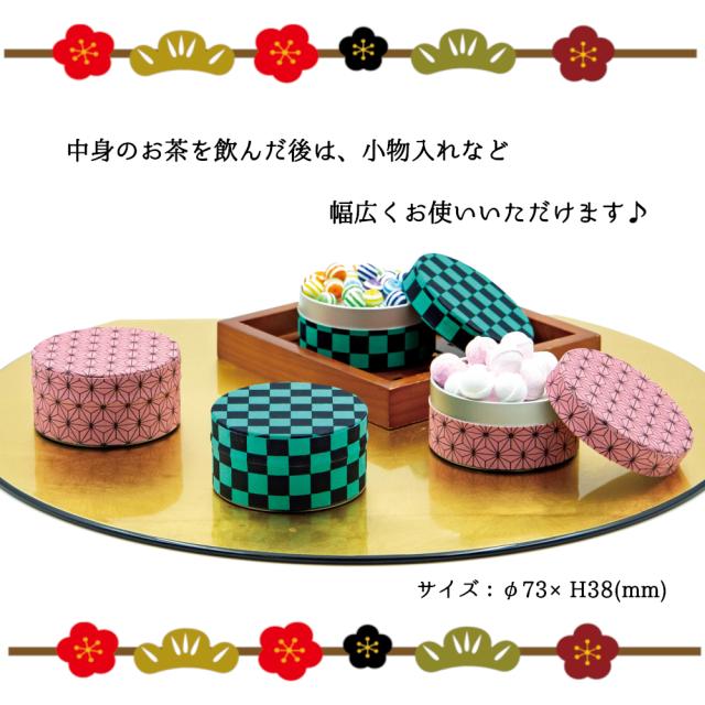 古典柄茶缶イメージ