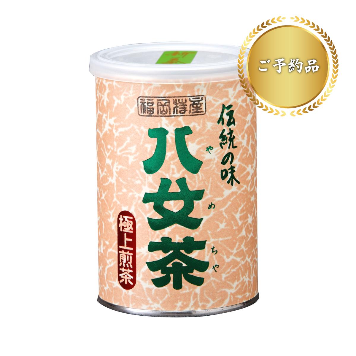 【9・ホ】極上煎茶(缶)