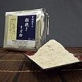 常陸秋そば粗挽きそば粉1kg真空アルミパック包装