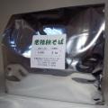 お徳用5kg詰めそば粉、「常陸秋そば」の蕎麦粉