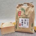 コシヒカリ新米5kg