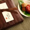 岩惣の梅干 みつ+なちゅらセット(大) ギフト用竹篭入り 700g+650g
