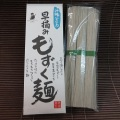 沖縄いぜな島早摘みもずく麺(干麺)