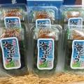 海ぶどう(生)詰合セット 60g×6p