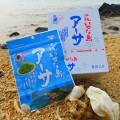 沖縄いぜな島 乾燥アーサ