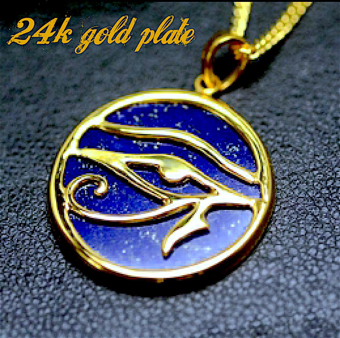 ラピスタリスマンペンダント ・ホルスの目24kゴールドプレート(ラピスラズリ)1453G