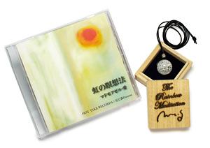 虹の瞑想法・レインボーメディテーションクリスタルペンダントセット 107