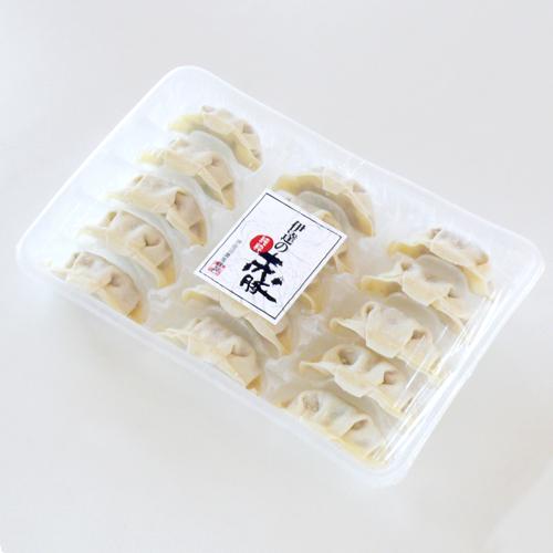 伊達の純粋赤豚 生餃子 15個入