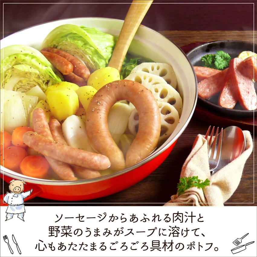 ソーセージからあふれる肉汁と野菜のうまみがスープに溶けて、心もあたたまるごろごろ具材のポトフ。