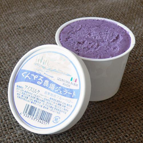【宮城の牛乳と果物で作りました】くんぺる農場ジェラート◆ブルーベリー◆118ml