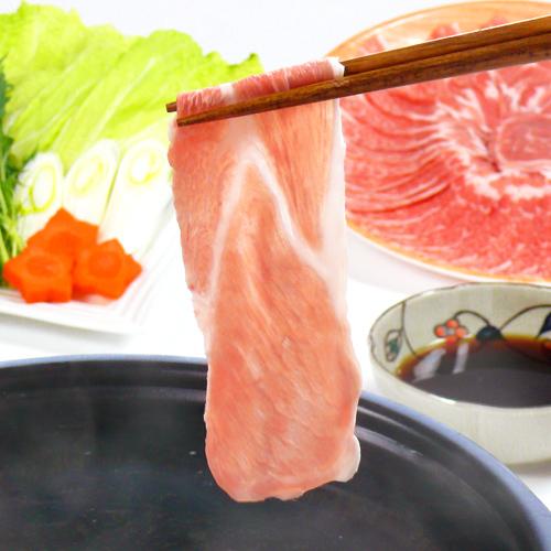赤豚精肉 カタ しゃぶしゃぶ