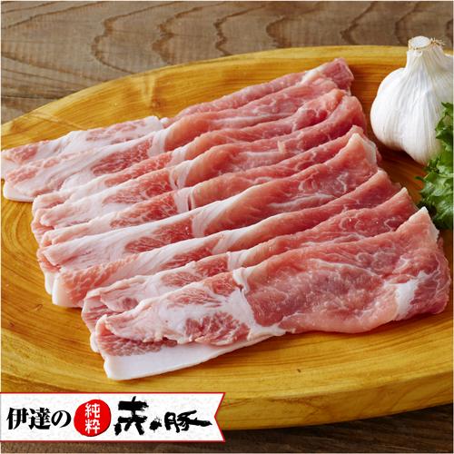 赤豚精肉 ロース スライス