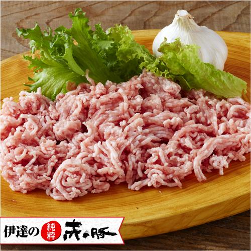 赤豚精肉 ひき肉