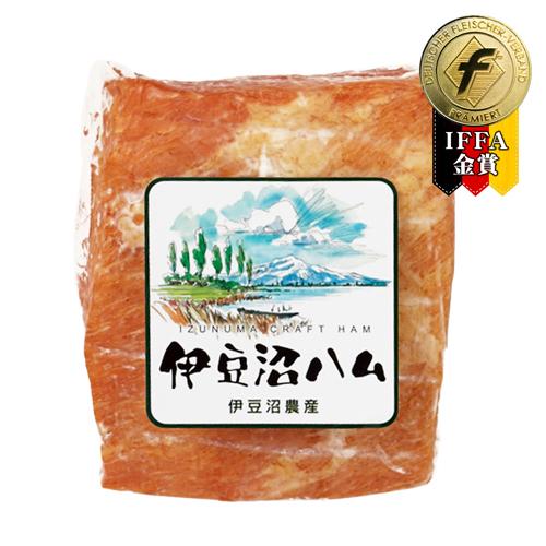 【保存料不使用】スモークハムブロック 250g(朝ごはん おつまみ 手土産)