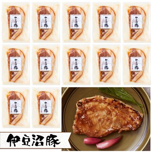 醤油麹漬け 12枚セット