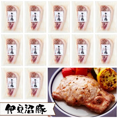 塩麹漬け 12枚セット