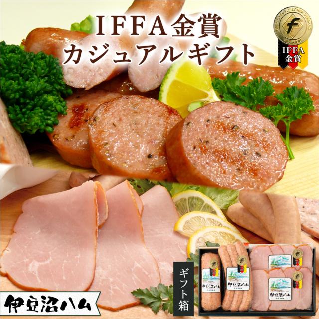 IFFA金賞 カジュアルギフト