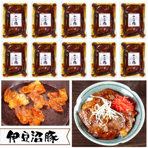 豚丼用味付け肉 豚丼の具 10枚セット